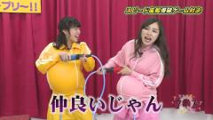 安奈聖羅のクイズ永島石田 #8
