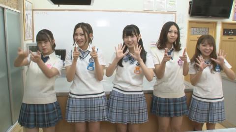 SKE48学園 #108