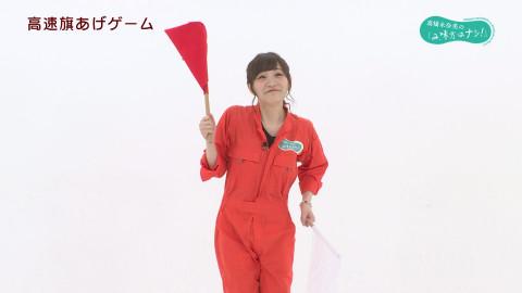 高橋未奈美の「み、味方はナシ!」 #3