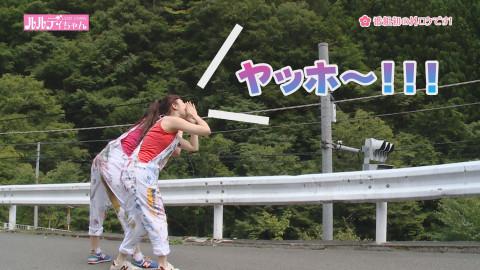 栄川乃亜 霧島さくら