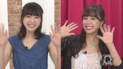 安奈聖羅のクイズ永島石田 #9