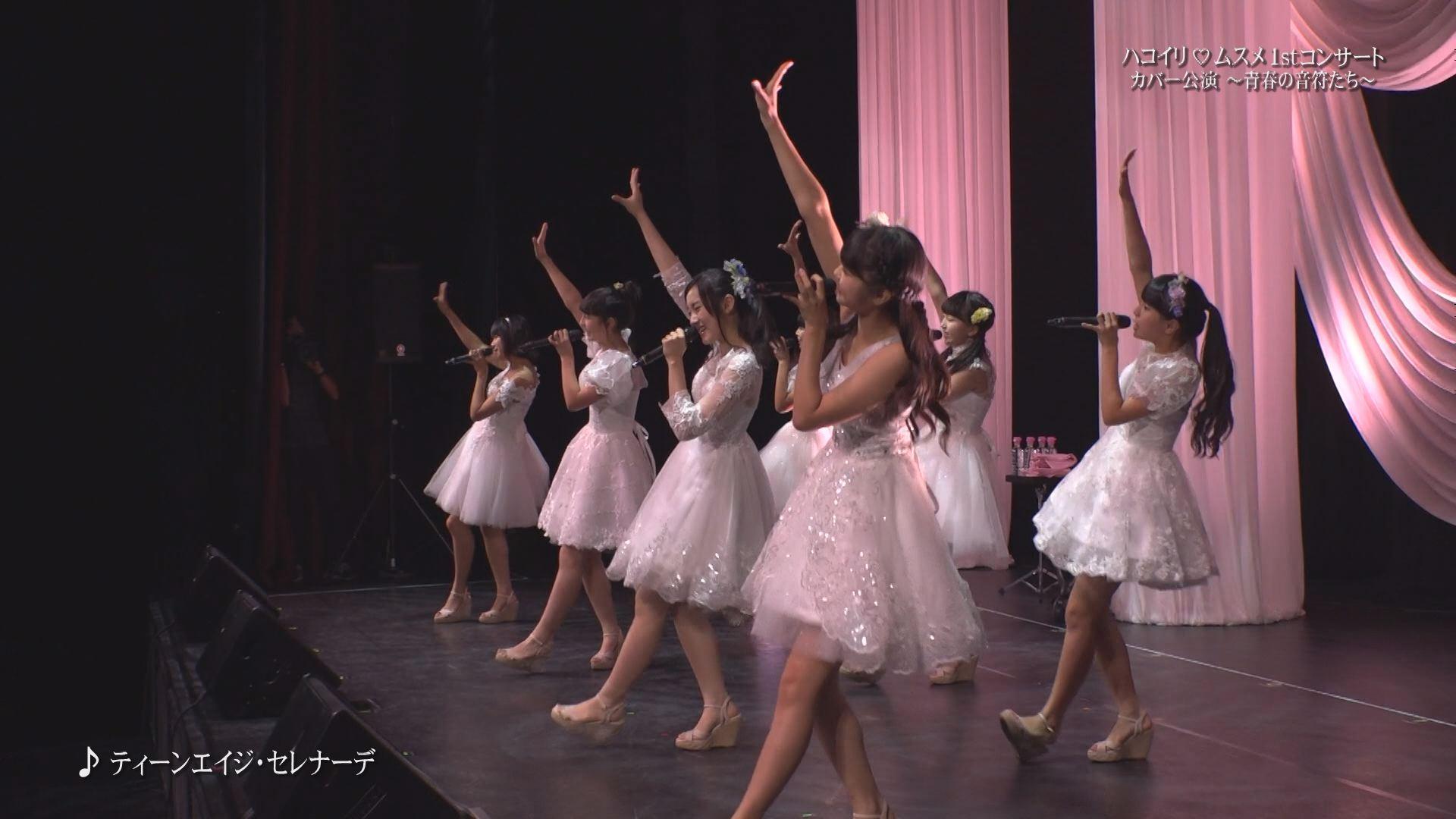 ハコイリムスメ1stコンサート~青春の音符たち~