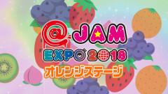 @JAM EXPO 2018~オレンジステージ