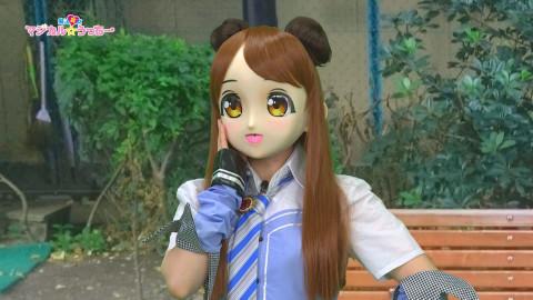 魔法笑女マジカル☆ウッチー #54