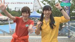 高橋未奈美の「み、味方はナシ!」 #4