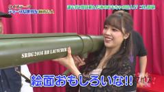安奈聖羅のクイズ永島石田 #10