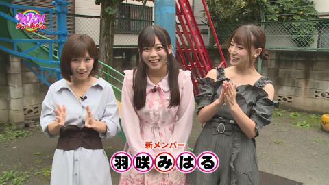 Wみなみ #37