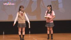 魔法笑女マジカル☆ウッチー #55