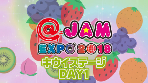 @JAM EXPO 2018~キウイステージ day1