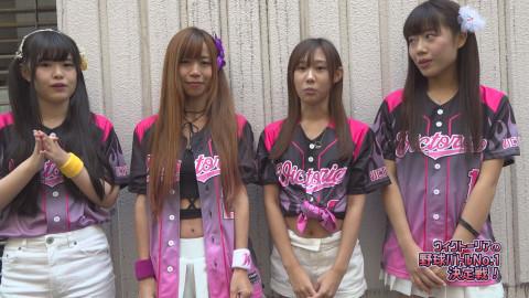 白星☆ウィクトーリアの野球バトルNo1決定戦 #8