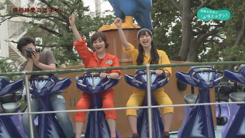 高橋未奈美の「み、味方はナシ!」 #5