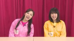 安奈聖羅のクイズ永島石田 #11