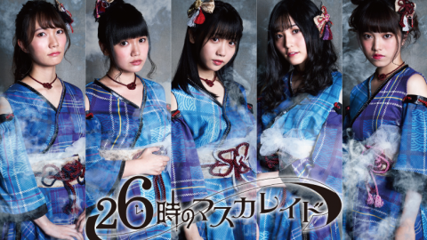 AKIBAカルチャーズ劇場LIVE #52