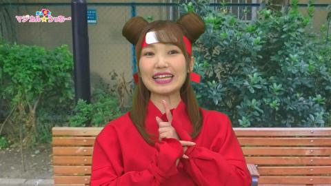 魔法笑女マジカル☆ウッチー #56
