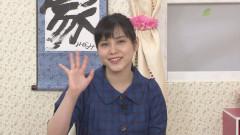 津田美波の津田家-TSUDAYA- #38