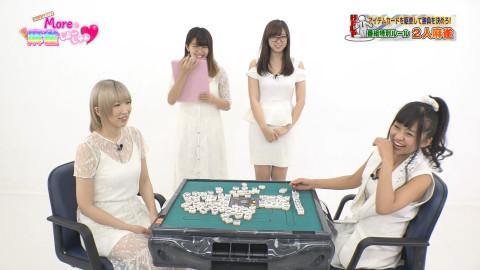 水瀬千尋 水瀬夏海 塚田美紀 松田麻矢