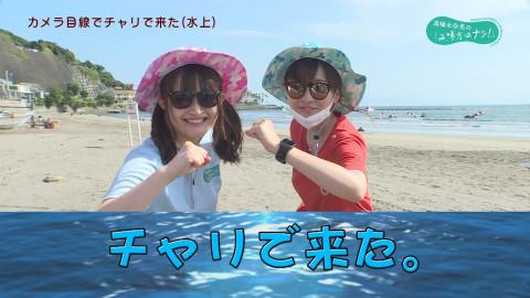 高橋未奈美の「み、味方はナシ!」 #6