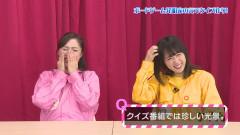 安奈聖羅のクイズ永島石田 #12