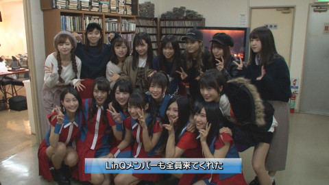 HelloYouth LinQ