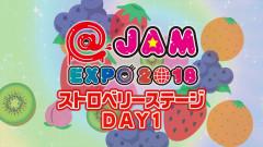 @JAM EXPO 2018~ストロベリーステージ day1