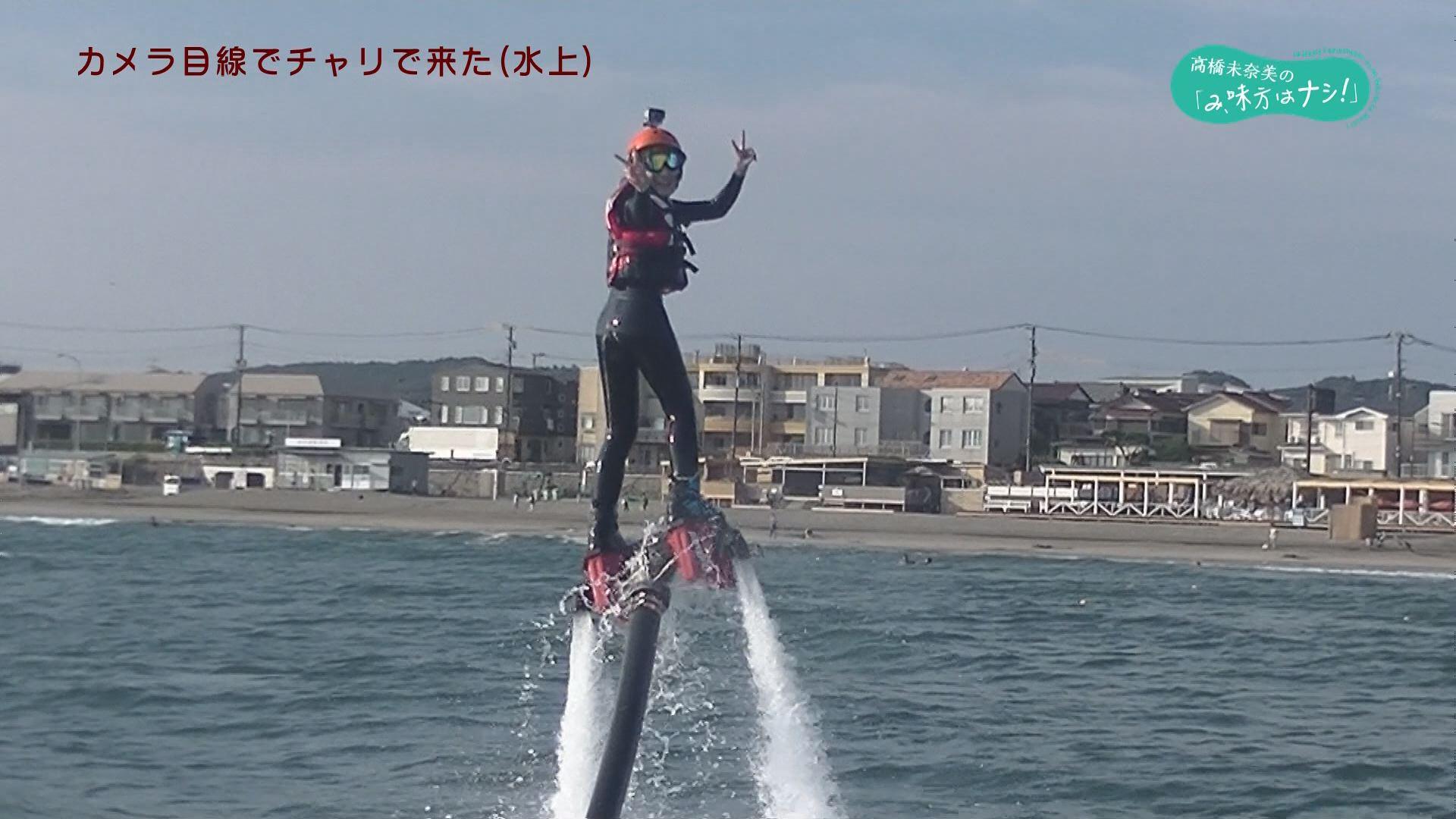 高橋未奈美の「み、味方はナシ!」 #7