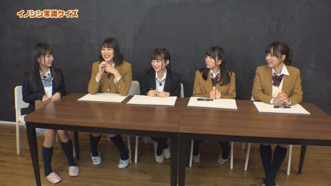 都築里佳 鎌田菜月 井田玲音名 相川暖花 大谷悠妃 SKE48