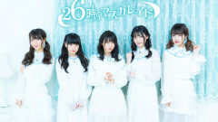 AKIBAカルチャーズ劇場LIVE #78