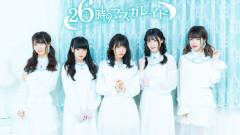 AKIBAカルチャーズ劇場LIVE #98