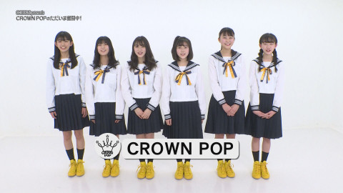 CHEERZ presents CROWN POPのただいま奮闘中!