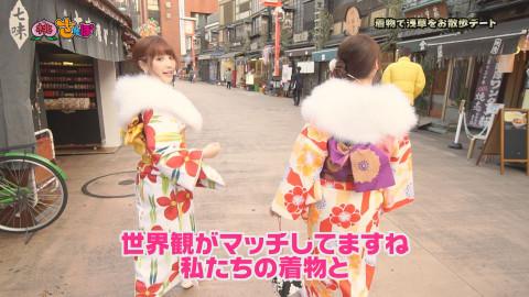 桃乃木かな 小倉由菜