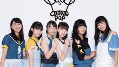 AKIBAカルチャーズ劇場LIVE #104