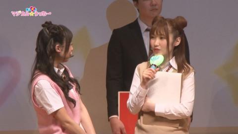 魔法笑女マジカル☆ウッチー #58