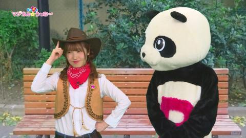 魔法笑女マジカル☆ウッチー #59