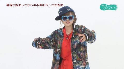高橋未奈美の「み、味方はナシ!」 #8