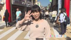 津田美波の津田家-TSUDAYA- #40