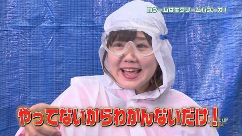 高井舞香 水間友美 齋藤小浪 中島唯 久保田梨沙