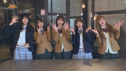 SKE48学園 #114