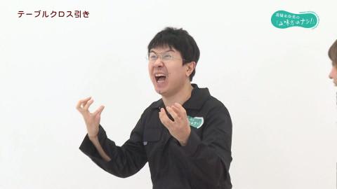 高橋未奈美 杉田智和