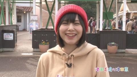 津田美波の津田家-TSUDAYA- #42