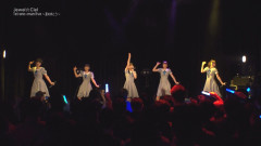 Jewel☆Ciel 1st one-man live 蒼の向こう