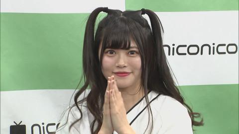 松村沙友理 中田花奈 イケてるハーツ lyrical school 乃木坂46