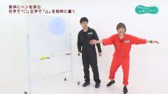 高橋未奈美の「み、味方はナシ!」 #10