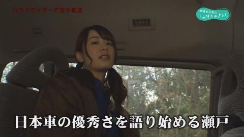 高橋未奈美 杉田智和 瀬戸麻沙美