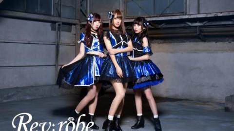 AKIBAカルチャーズ劇場LIVE #148