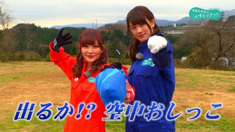 高橋未奈美の「み、味方はナシ!」 #11