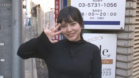 津田美波の津田家-TSUDAYA- #44