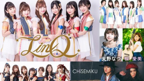 AKIBAカルチャーズ劇場LIVE #201