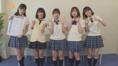 SKE48学園 #118