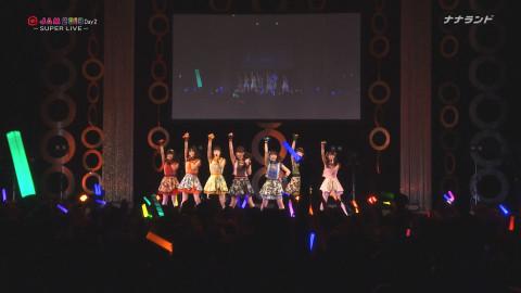 黒猫は星と踊る 神宿 ナナランド BEYOOOOONDS 26時のマスカレイド 虹のコンキスタドール SUPER☆GiRLS R2K(@JAMナビゲーターユニット)