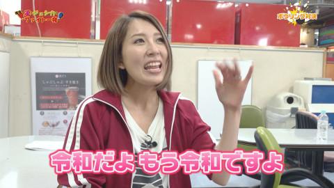 希崎ジェシカ 桜木凛